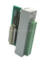 阿尔泰可扩展RTU模块DAM-6051D