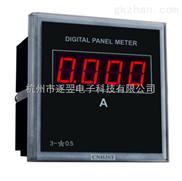 数显三相电压表厂家直销