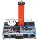 SDGZF干式直流高压发生器
