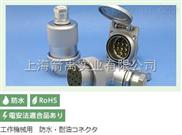 NT-5015-PM24/RF/SPM-七星航空插头