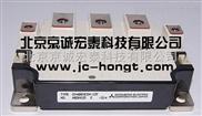CM600YE2P-12F-三菱IGBT模块CM600YE2P-12F/CM600YE2N-12F