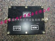 JHH50-6矿用防爆接线盒
