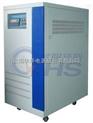 OYHS-8320-深圳稳压电源选哪家?20KVA稳压电源专业生产厂家