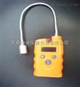 便携式天然气报警器,气体报警器