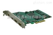 HDMI四路高清实时采集卡HDMI采集卡视频会议高清多路采集卡