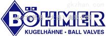 德国BOHMER手动球阀FSL016.020