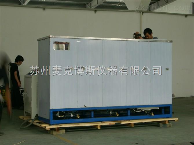 铜件超声波清洗机,碳氢超声波清洗机
