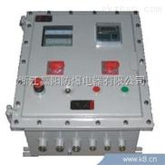山东Z实用安全的防爆变频调速箱报价