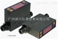 MF4008廣州微型氣體流量計