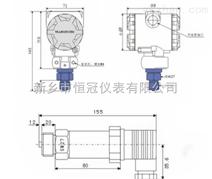 FYL-X小巧型压力变送器