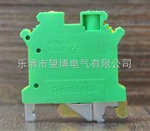 USLKG6标准接地端子
