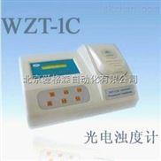 细菌浊度分析仪/细菌浊度检测仪/比浊仪