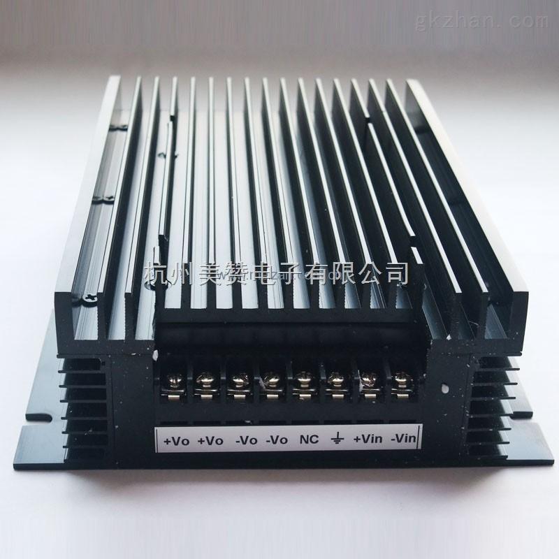 mdj300-600s110 电源模块 dc-dc dc600v转dc110v 300w