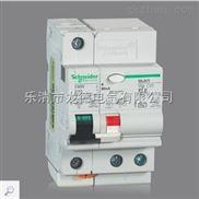 施耐德 C65LE-4A/1P-4P 漏电保护断路器