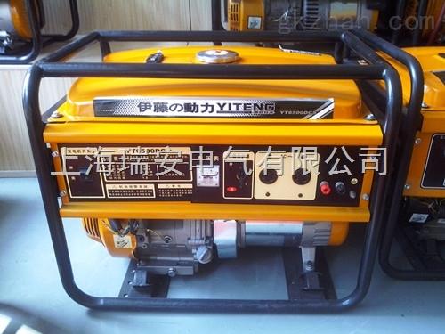 轻型汽油发电机组