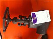 国标锻钢焊接截止阀J61H-100C DN25