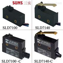 SLD7系列防水微动开关
