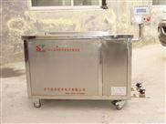 超声波滤芯清洗机(SYL)