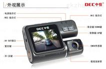 电量记录仪上海亚度自动电量记录仪亚度电量记录仪价格低
