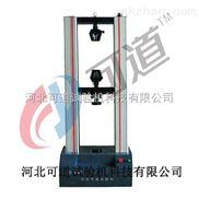 KD-WTD-电子万能/拉力试验机
