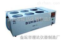 HH-J1数显恒温磁力搅拌水浴锅