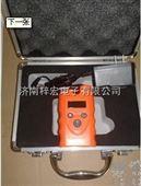 便携式柴油浓度检测仪