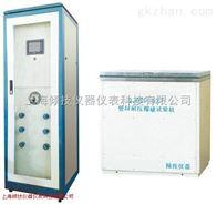 QJGCP-527液晶管材耐压爆破试验机