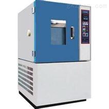 UV耐气候试验机(紫外线老化机)/橡胶老化试验箱
