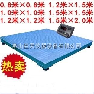 昆山1吨电子过磅秤称,1吨过磅电子称秤zui低售价