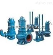 固定式潜水排污泵价格