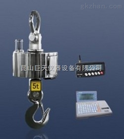 上海无线式吊秤15吨