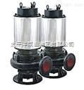JYWQ50-24-20-4 自动搅匀潜污泵型号
