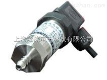 PTS612K微压力变送器