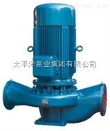 单级单吸热水管道循环泵