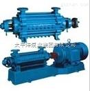 DG型锅炉热水给水循环泵 DG6-25*4