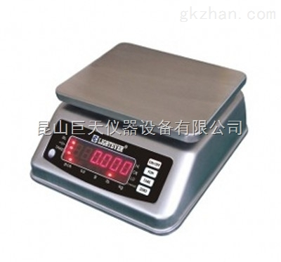 6kg防水电子秤/6kg不锈钢防水电子称