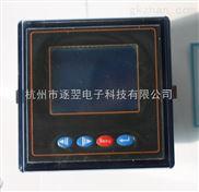 液晶电能表厂家批发质量保证