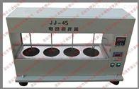 JJ-4S四联恒温水浴同步电动搅拌器