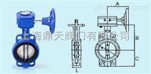 台湾荣牌铸铁涡轮蝶阀