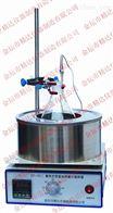 集热式恒温加热磁力搅拌器DF-101C