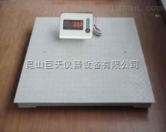 苏州1吨电子地磅/1吨地磅电子地磅称