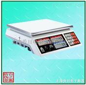 ACS-XC-A松江3公斤计数电子桌秤