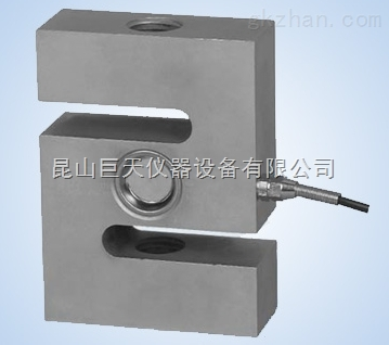 上海0.5吨S型传感器/0.5t重量感应器S型