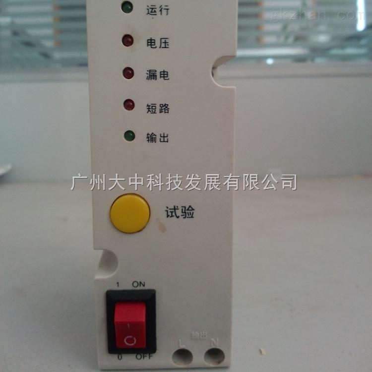 自动重合闸漏电保护开关