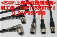 传感器工业连接器-M12圆形连接器