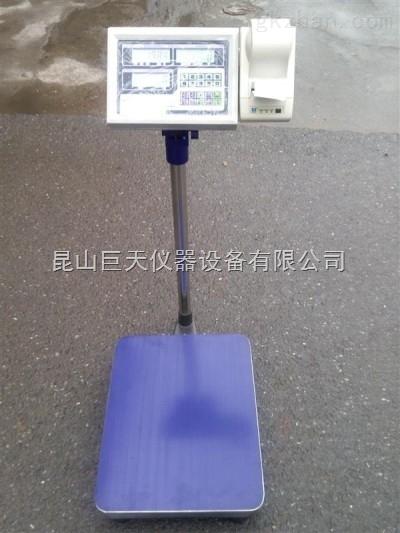 镇江30公斤标签打印秤,条码秤打印称30公斤供应