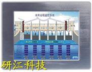 15寸低功耗工业平板电脑双核工业平板电脑