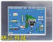 工业平板电脑批发工业平板电脑项目工程定制定做
