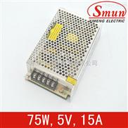 S-75-5-Smun/西盟单组输出75w5v开关电源
