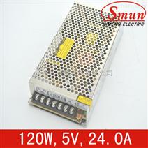 Smun/西盟单组输出120w5v开关电源